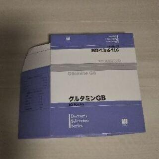 グルタミンGB(L-グルタミン加工食品)3.5g×56本