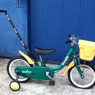 格安整備済自転車!!764
