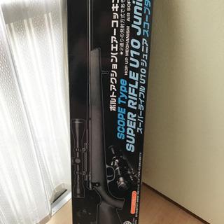 スーパーライフル U10 ジュニア スコープタイプ【日本製 超美品...