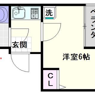 【デイズ桜川Ⅱ】5号タイプ!1Kタイプ!堀江に住んでるよって言っち...