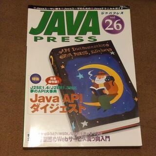 Java press Vol.26