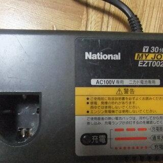 電気ドライバー用充電器EZT002 ナショナル 中古