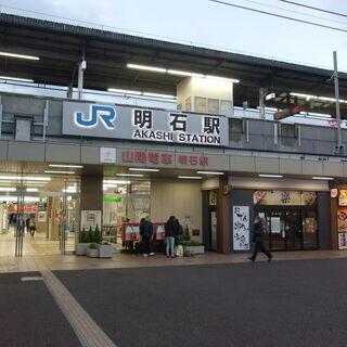 日本を代表する大手メーカーでの製造スタッフ