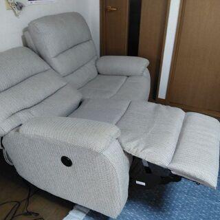 早い者勝ち‼ニトリ/電動布張りリクライニングソファ