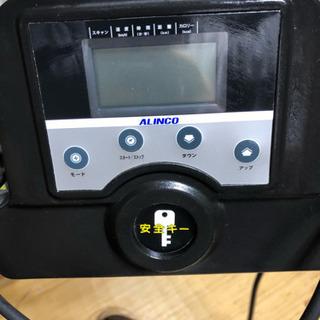 電動ウォーキングマシン ALINCO AFW3309