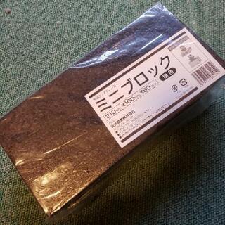 ミニブロック 8個 (発泡スチロール) カラー:黒