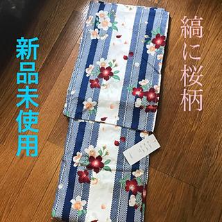 【値下げ中】浴衣 新品未使用 縞に桜柄