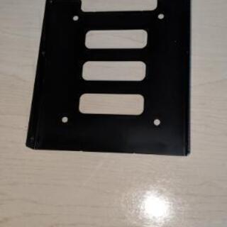 3.5→2.5 HDD/SSD変換マウンター