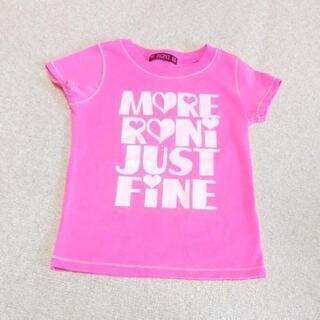 RONI ロゴ付き半袖Tシャツ