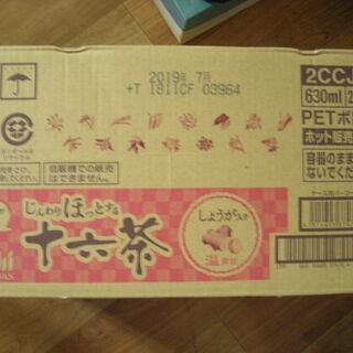 ★十六茶(じんわり ほっとな・・・しょうが入り)◆1箱24本