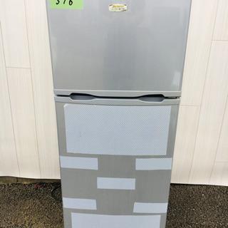 576番 Abitelax✨ ノンフロン冷凍冷蔵庫❄️AR-130...