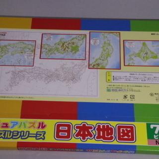 ピクチュアパズル「日本地図」75ピース   値下げしました!