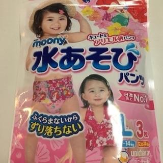 【新品】ムーニー 水あそびパンツ(女の子用)