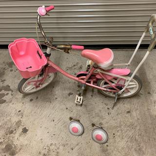 幼児用自転車(女子用)🚲
