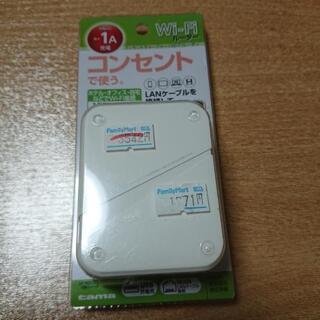 未使用 コンパクトWi-Fiルーター + USB充電