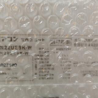 地域限定工事費込み ダイキン ルームエアコン 2017年製 − 埼玉県