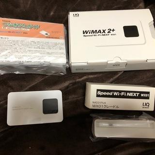 WiFi ルーター WX01 クレードル付き