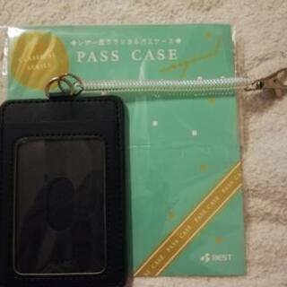 黒のパスケース(カード入れ)