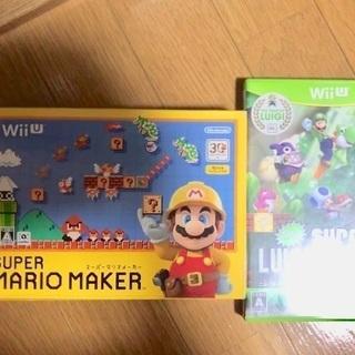 任天堂 WiiU スーパーマリオメーカー&ニュースーパールイージ...