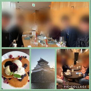 福岡友達募集!7/18(木)16時半〜▲▽▲博多deおしゃべりカフェ会