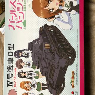 IV号戦車 D型 あんこうチームver.
