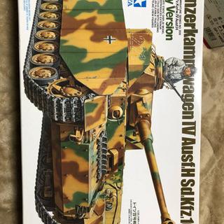 ドイツ Ⅳ号戦車 H型(取引中)