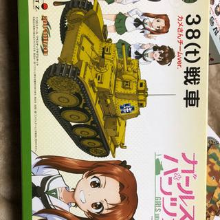 38(t)戦車(取引中)