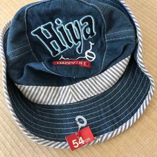 帽子54センチ