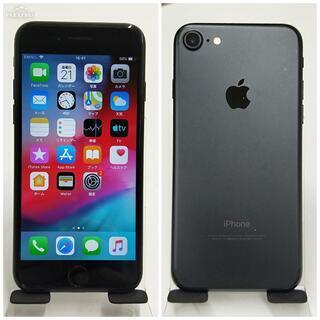 SIMフリー iPhone 7 128GB Black 美品 バ...