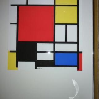 【値下げ】ピエトモンドリアン 赤、黄、青、黒とのコンポジション