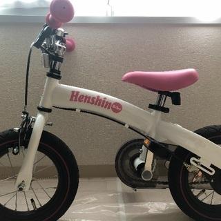☆変身バイク☆