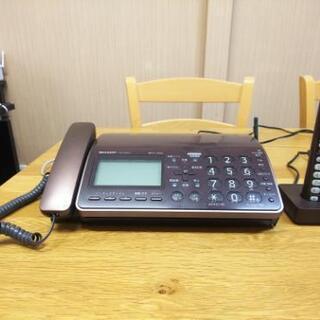 (購入者様決定済み)家庭用FAX電話!新品カートリッジサー…