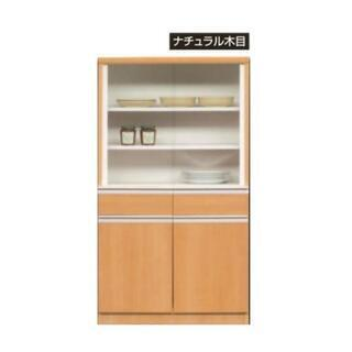 新品 幅71cm ミニ食器棚 日本製
