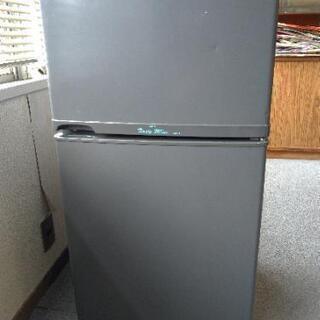 【取引終了】85L冷蔵庫(98年製NEC)