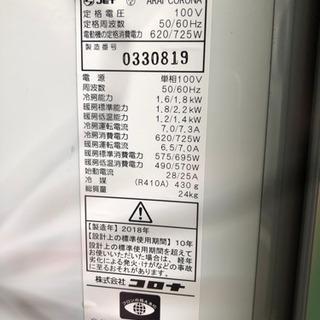 窓用エアコン(冷暖房兼用)