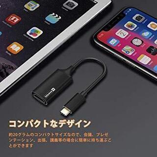 閉店セール!?USB CからHDMI変換アダプター USB 3.1...