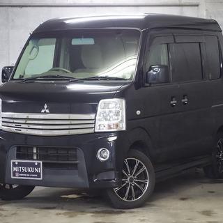 三菱 タウンボックス G スペシャル HR ブラック 自社ローン...