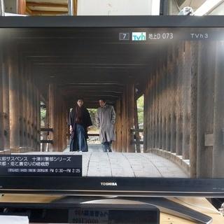 東芝 REGZA 46H3000/46V型液晶テレビ/2008年...