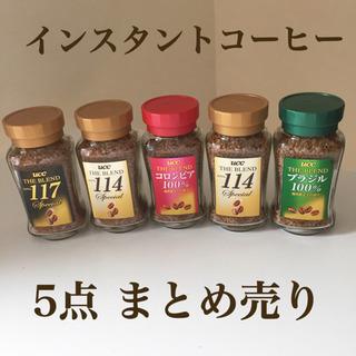 ucc the blend インスタントコーヒー 70g×5個 ...