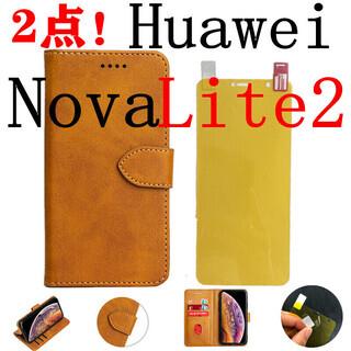 2点セット!HuaweiNovaLite2手帳型ケース+液晶TP...
