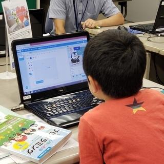 【プログラミング】夏休み特別講座!!ゲーム・ロボット制作!! - 相模原市