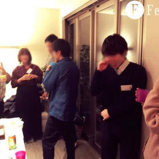 20代社会人限定飲み会開催‼️  恋活飲み会💫