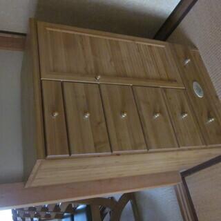 小さな引き出式の衣類小物収納家具を差し上げます。