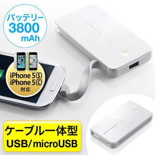 モバイルバッテリー サンワサプライ 3800mAh ケーフ...