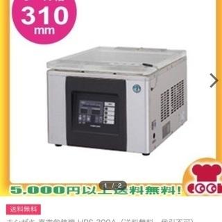 ホシザキ  真空包装機 HPS-300A 中古 売ります  引き取り