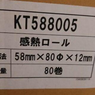 レジロール50巻