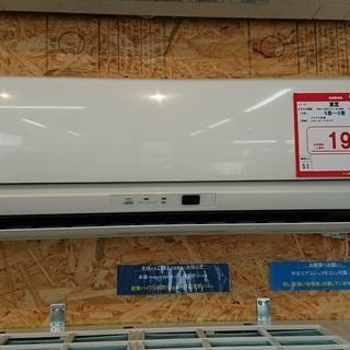 ☆☆【格安中古エアコン】2013年製 東芝 2.2Kw売ります☆☆