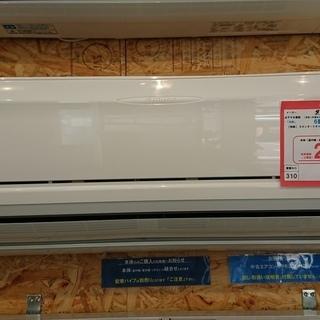 ☆☆【格安中古エアコン】2013年製 ダイキン 6畳用 2.2Kw...