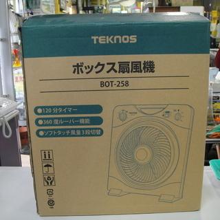 ボックス扇風機 BOT -258 TEKNOS テクノス