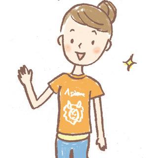 【市川駅すぐ】一緒に地域の子育てを応援しませんか?ママサポ活動説明会
